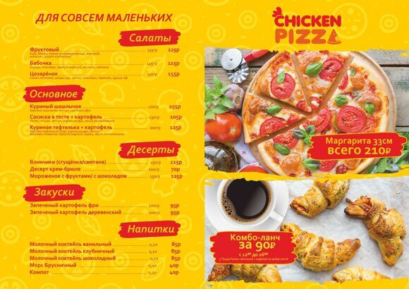 Chicken&Pizza_menu_curve_A